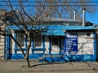 Краснодар, улица Чапаева, дом 97. индивидуальный дом