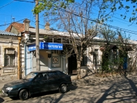 Krasnodar, Chapaev st, house 99. Private house