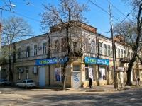 Krasnodar, st Chapaev, house 104. Apartment house