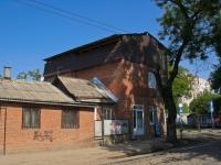 Краснодар, улица Пашковская, дом 198. офисное здание