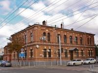 Краснодар, улица Советская, дом 31. многоквартирный дом