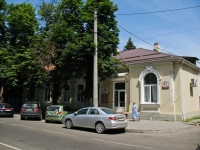 Краснодар, улица Советская, дом 47. многоквартирный дом