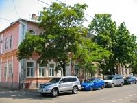 Краснодар, Советская ул, дом 49