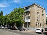 Краснодар, улица Советская, дом 57. многоквартирный дом