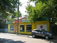 Краснодар, улица Советская, дом 58. жилой дом с магазином