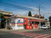 Краснодар, улица Советская, дом 59. жилой дом с магазином