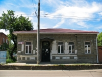 Краснодар, улица Советская, дом 66. индивидуальный дом