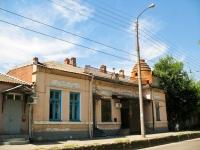 Краснодар, улица Советская, дом 70. многоквартирный дом