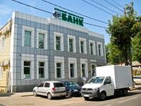 Краснодар, улица Пушкина, дом 36. офисное здание