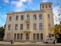 Краснодар, улица Пушкина, дом 41. суд