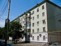 Краснодар, улица Пушкина, дом 47. многоквартирный дом