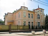 Краснодар, улица Пушкина, дом 49. офисное здание