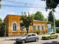 Краснодар, улица Пушкина, дом 55. детский сад №36