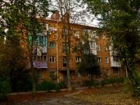 Krasnodar, 1st Artelny Ln, house 20А. Apartment house