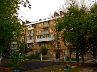 Krasnodar, 1st Artelny Ln, house 20. Apartment house