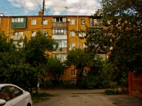 Krasnodar, 1st Vishnevy Ln, house 3. Apartment house