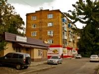 Краснодар, проезд Вишневый 1-й, дом 5. многоквартирный дом