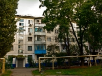 Krasnodar, 5th Artelny Ln, house 21. Apartment house