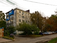 Krasnodar, Ayvazovsky st, house 50. Apartment house