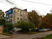 Краснодар, улица Айвазовского, дом 50. многоквартирный дом