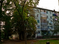 Krasnodar, Ayvazovsky st, house 77. Apartment house