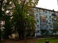 Краснодар, улица Айвазовского, дом 77. многоквартирный дом
