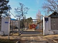 克拉斯诺达尔市, 保健站 Клинический противотуберкулезный диспансер, Стационарное отделение, Ayvazovsky st, 房屋 95
