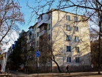Краснодар, улица Айвазовского, дом 100. многоквартирный дом