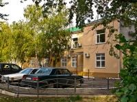 Краснодар, дом 104Аулица Айвазовского, дом 104А