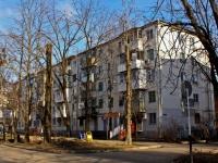 Краснодар, улица Айвазовского, дом 110. многоквартирный дом