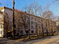 Krasnodar, Ayvazovsky st, house 115. Apartment house