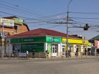 Краснодар, улица Ставропольская, дом 51. магазин