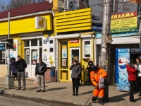 Краснодар, улица Ставропольская, дом 53. магазин