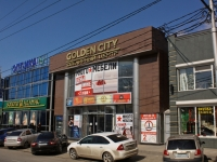 Краснодар, улица Ставропольская, дом 63/1. магазин