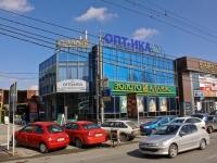 Краснодар, улица Ставропольская, дом 63. магазин