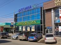 Krasnodar, Stavropolskaya st, house 63. store