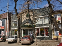 Краснодар, улица Ставропольская, дом 65. магазин
