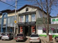 Краснодар, улица Ставропольская, дом 67/2. магазин
