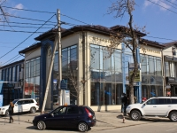 Krasnodar, Stavropolskaya st, house 67. store