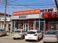 Krasnodar, Stavropolskaya st, house 69/3. store