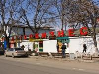 Краснодар, улица Ставропольская, дом 73. магазин