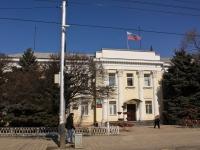 Krasnodar, court Октябрьский районный суд, Stavropolskaya st, house 75/1