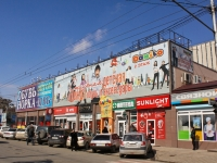 克拉斯诺达尔市, Stavropolskaya st, 房屋 75/2. 商店