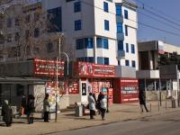 Krasnodar, Stavropolskaya st, house 75/3. store