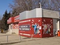 Краснодар, улица Ставропольская, дом 75/3. магазин