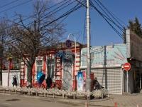Краснодар, улица Ставропольская, дом 75. магазин