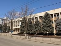 Краснодар, улица Ставропольская, дом 77. органы управления Администрация Центрального внутригородского округа г. Краснодара