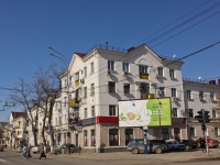 Krasnodar, Stavropolskaya st, house 83. Apartment house