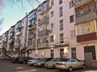 Krasnodar, Stavropolskaya st, house 97. Apartment house