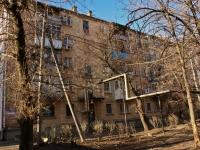 Krasnodar, Stavropolskaya st, house 99. Apartment house